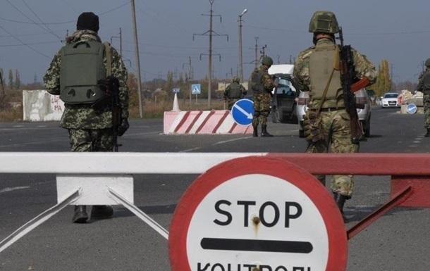 На блокпості біля Волновахи затримали чоловіка з арсеналом зброї в багажнику