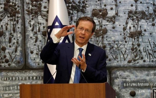 Україну відвідає новий президент Ізраїлю