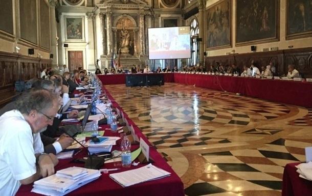 'Венецианка' призвала Киев создать Совет по этике