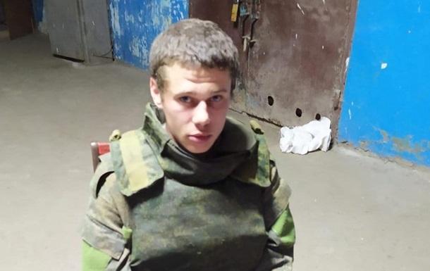 Озброєний сепаратист здався ЗСУ