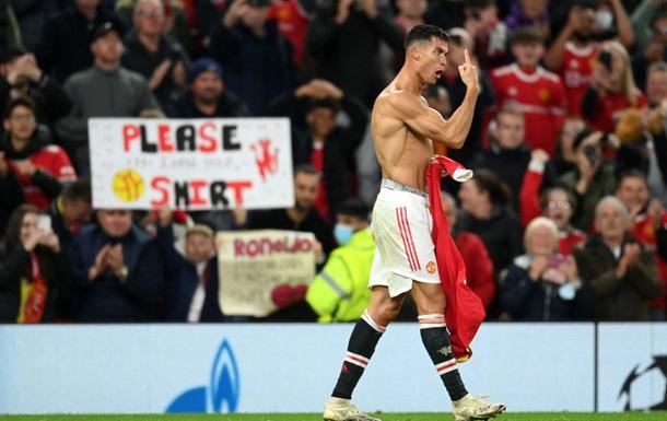 Роналду приніс Манчестер Юнайтед перемогу над Вільярреалом