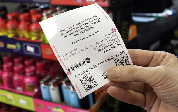 Powerball США розіграє $ 620 мільйонів. Хтось із України може стати мультимільйонером в ці вихідні!