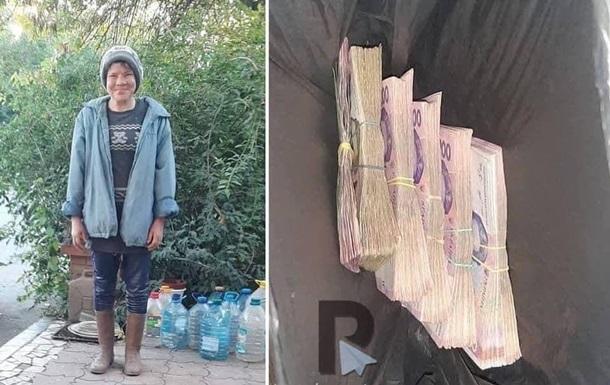 У Бердянську безпритульна знайшла велику суму і повернула власнику