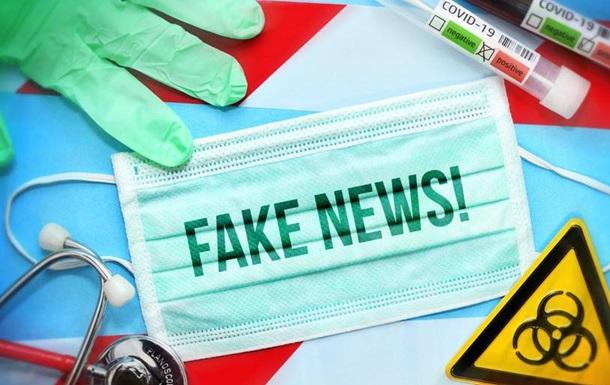 YouTube видалятиме відео з фейками про будь-які вакцини
