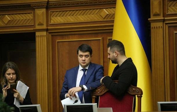 Арахамія запустив процедуру відставки Разумкова