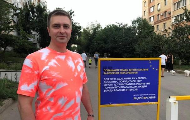 В Одесі депутат запропонував видавати  паспорти негромадян