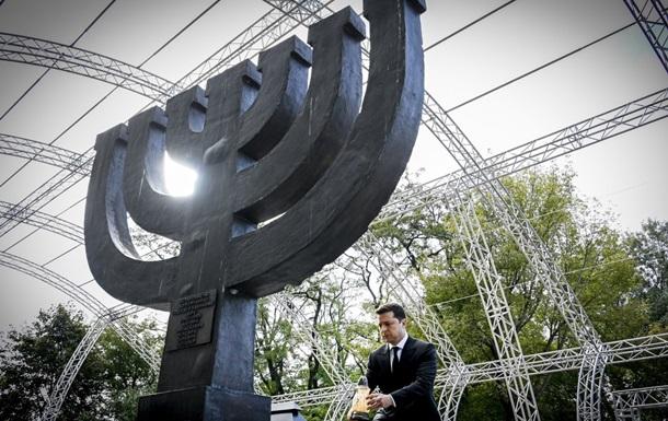Трагедія Бабиного Яру: Україна вшановує пам ять жертв