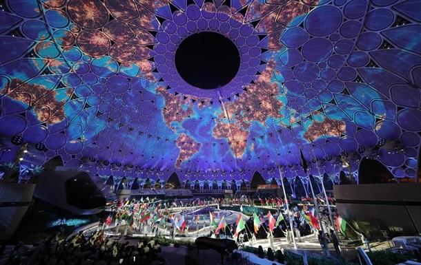 Всесвітня виставка Експо-2020 відкрилася в Дубаї