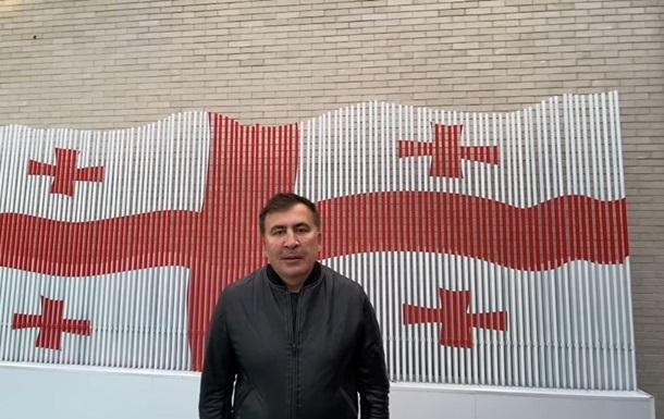 Саакашвілі заявив, що вже прибув до Грузії