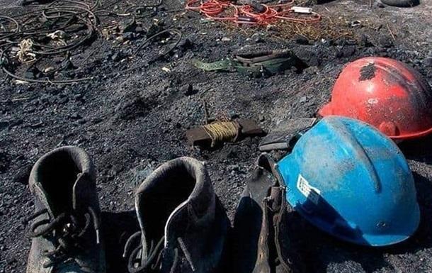 Пожежа на шахті в Донецьку: тривають пошуки зниклого гірника