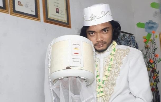 Житель Індонезії `одружився` з рисоваркою
