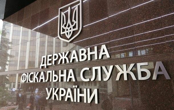 Керівництво ДФС у Сумській області викрили в масштабній корупції