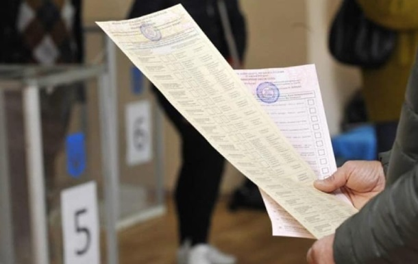 ЦВК завершила процес реєстрації кандидатів у нардепи