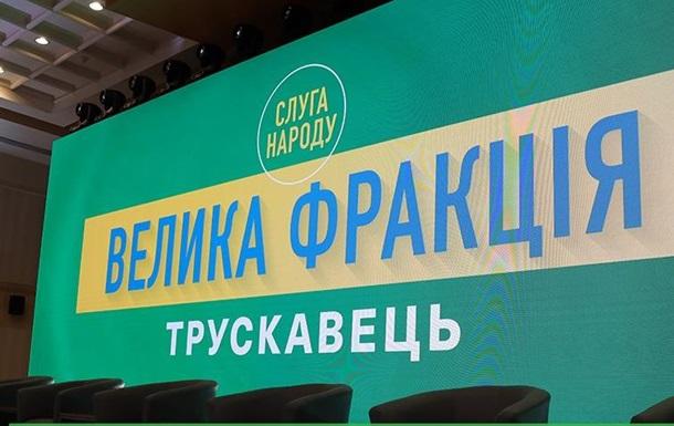 Почався збір підписів за відставку Разумкова - ЗМІ