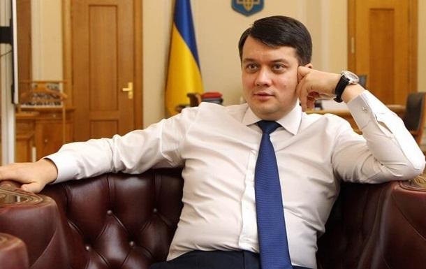 Підписи за відставку Разумкова зібрані - ЗМІ