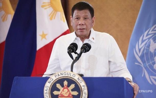 Президент Філіппін оголосив про відхід з політики