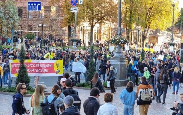 У Києві  Марш за Київ  завершився музичним рейвом