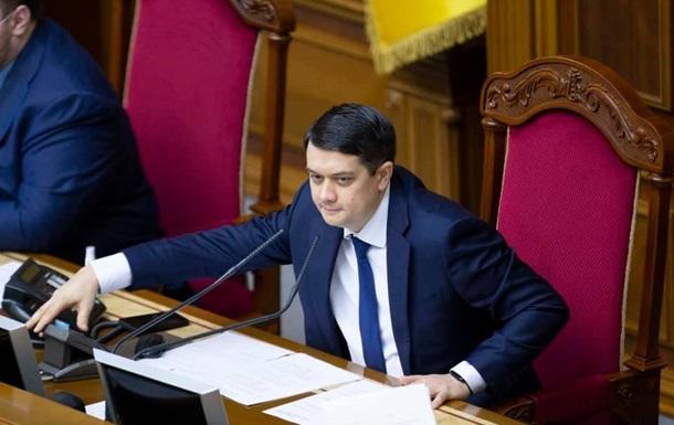 Офіційно: СН починає процедуру відставки Разумкова