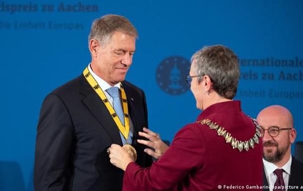 Президент Румунії отримав премію імені Карла Великого