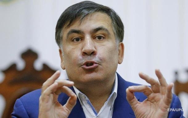 Грузинская оппозиция организовывает протесты в поддержку Саакашвили