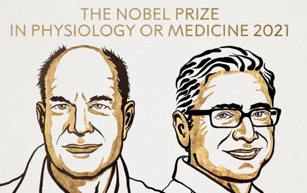 Названо лауреатів Нобелівської премії з медицини