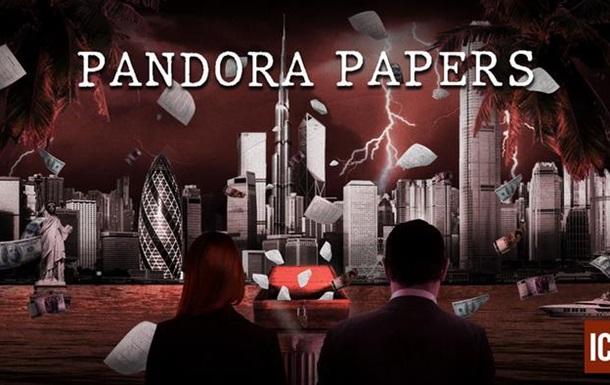 Ящик Пандоры. Офшорные тайны сильных мира сего