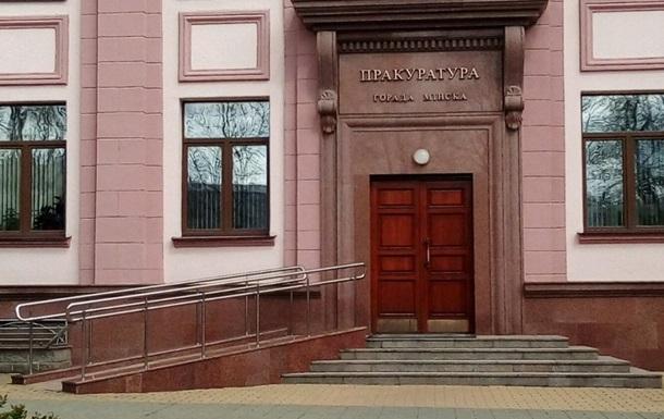 У Білорусі суд ув`язнив українця на три роки колонії за участь у протестах