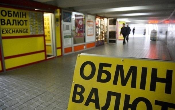В Україні до мінімуму скоротилися обсяги купівлі доларів