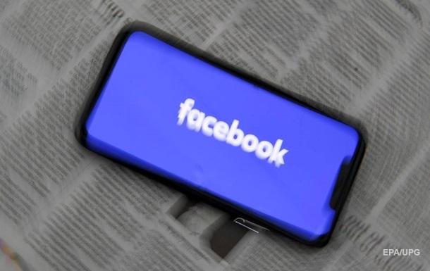 Вред Instagram и Facebook. Новые споры в США