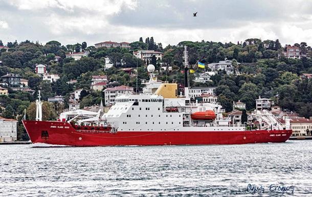 Новый украинский ледокол вошел в Черное море