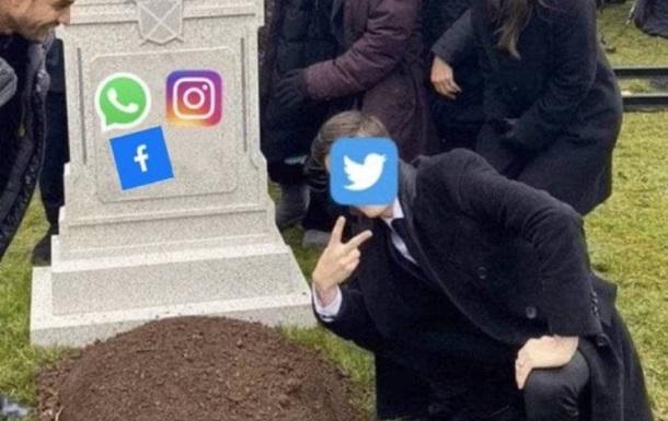 Мережу заполонили меми про збій у Facebook