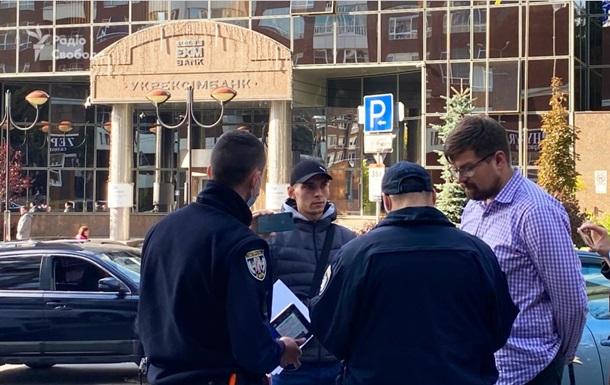 Поліція відкрила справу щодо нападу на журналістів Схем