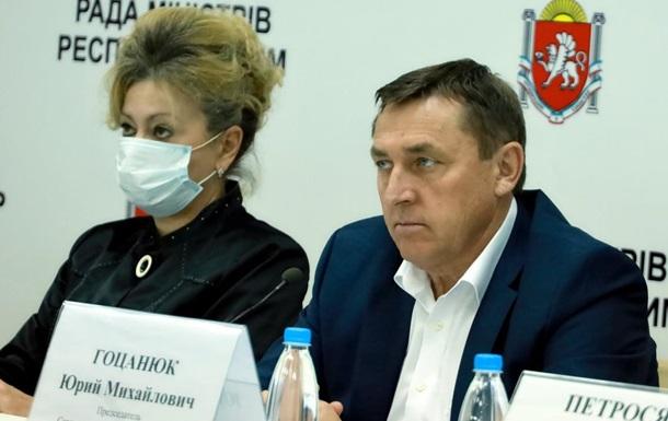 В Крыму пробурят десятки скважин в поисках воды