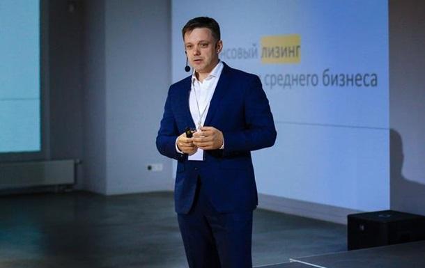 Глава Укрексімбанку тимчасово складає повноваження