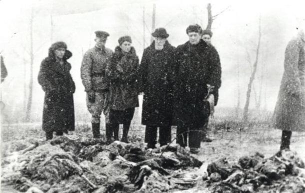 Установлены имена нацистов, причастных к убийствам в Бабьем Яру