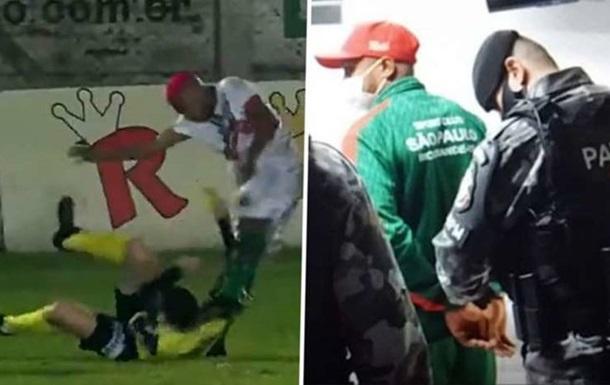 В Бразилии футболист жестоко избил судью