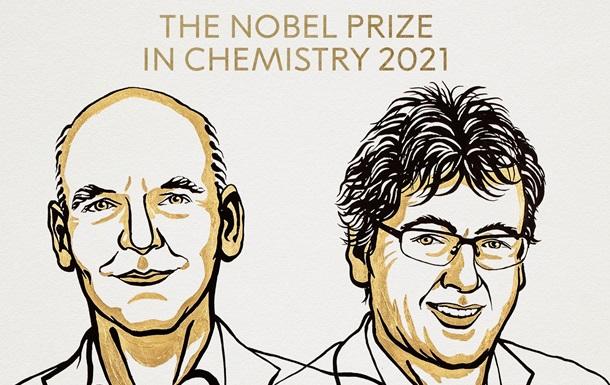Объявлены лауреаты Нобелевской премии по химии