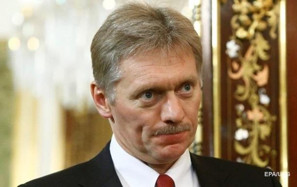 Кремль відреагував на заклик сенаторів США вислати 300 дипломатів РФ