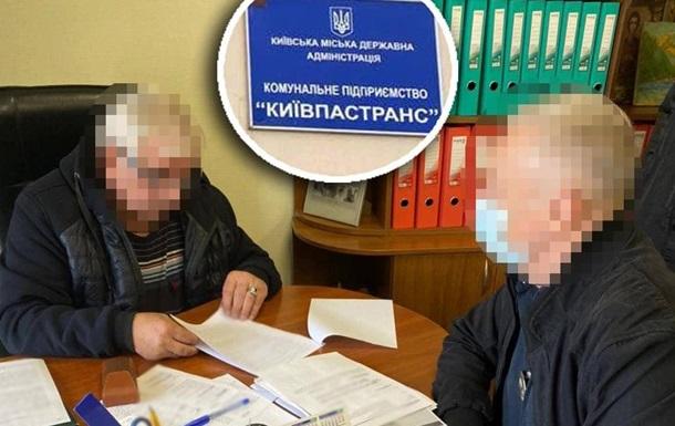 Халатність чиновника Київпастрансу завдала більш як 3 млн грн збитків