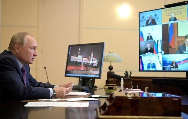 Путин обратился к Газпрому насчет Украины