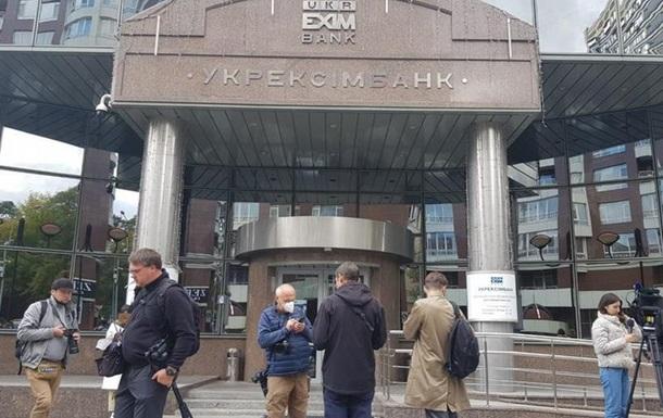 Ефект Стрейзанд для  Укрексімбанку : що чекає на Євгена Мецгера?