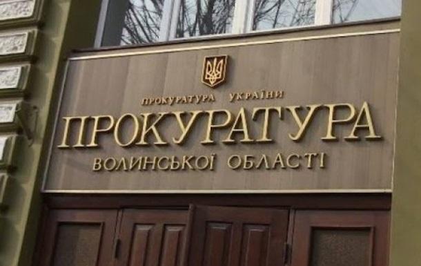 На Волыни экс-полицейского уличили в хищениях 800 тыс. грн