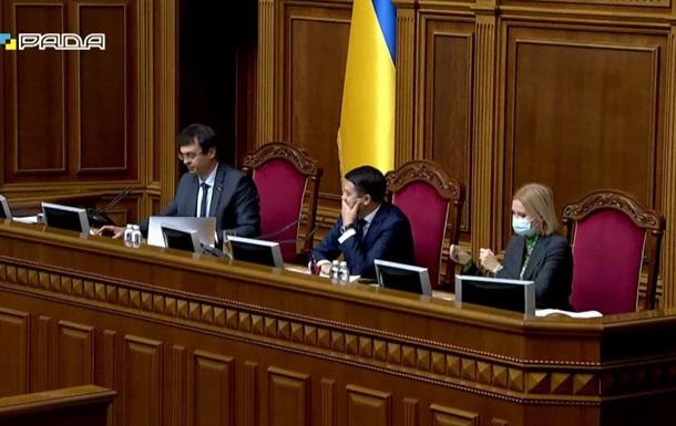 Депутаты поддержали отставку Разумкова