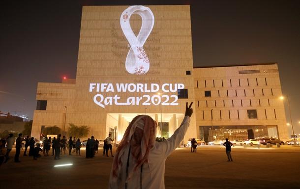 Катар потратит на ЧМ-2022 200 млрд долларов