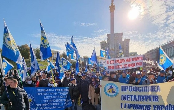 У Києві триває масова акція протесту профспілок