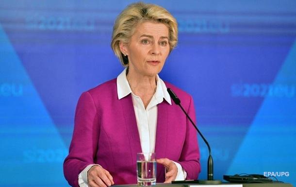 В Европе назвали решение энергетического кризиса