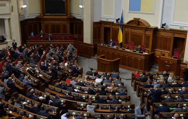 На должность главы Рады предложили пять кандидатов