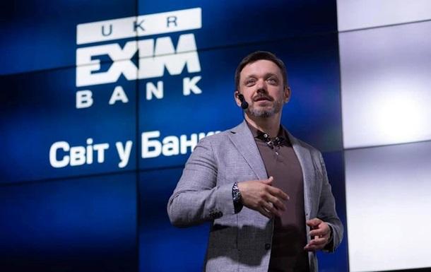Стало известно, почему Мецгера не уволили из Укрэксимбанка