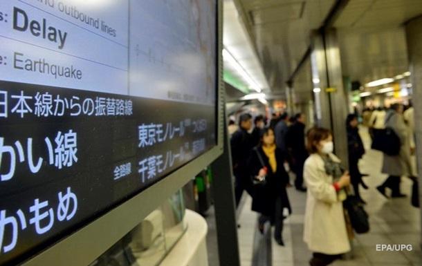 Біля Токіо стався сильний землетрус