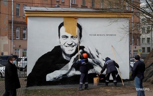 Росія передала ОЗХЗ відповідь на запит щодо Навального